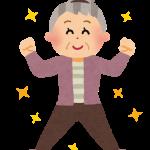 老化を防ぐ声のトレーニング?
