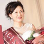 ミセス・エイジスト2017グランプリの津村智子さんの圧倒的な若さの秘訣!