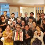板坂裕治郎大先生の出版記念講演会&WASHIの会