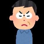なぜか、人をイライラさせたり、怒らせてしまうことってありません?