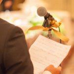 結婚式の友人スピーチにおける最も大切なポイントは?