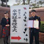 次男坊カンタ、高校卒業!!